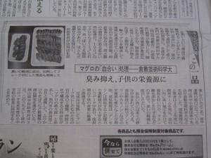 69538_757782080906733_1333610383_n.jpg 新聞「マグロの鉄太郎」