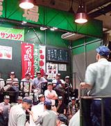 photo_3.jpg 岡山市場ネット