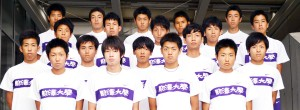 komazawa 4連覇の駒澤大学選手