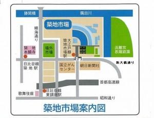tukiji_tizu 築地市場案内図