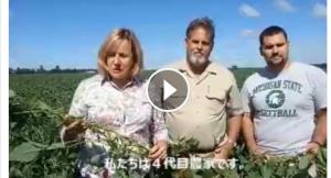 ミシガン州の大豆生産者