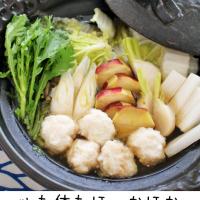 日本を応援!鯛つみれで<国産たくさん鍋>