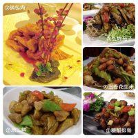 中国・東北料理