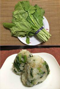 -ピリッと辛い野菜